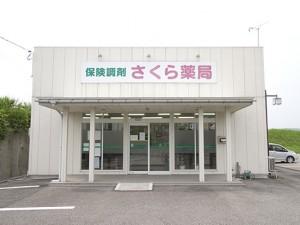 sakura01_big