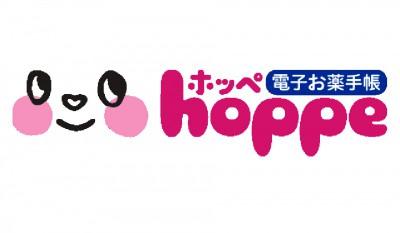 hoppe003