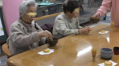 otyakai2018.002