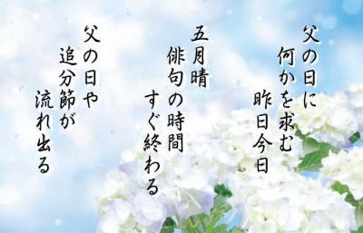 IMG_3216-1